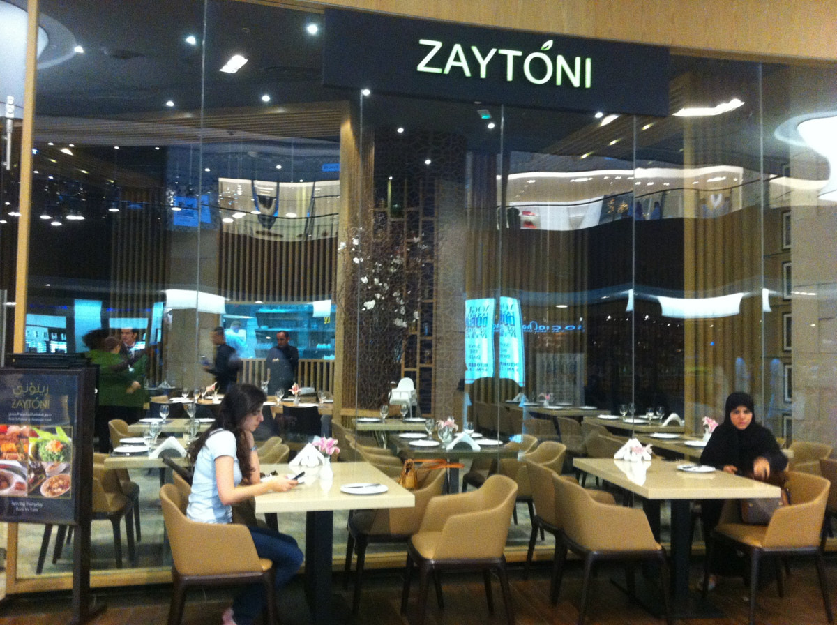 Zaitoni Lebanese & Armenian restaurant, Dubai Mall