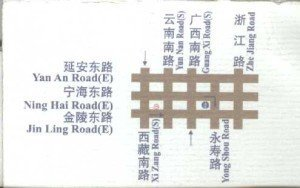 card shanghai2