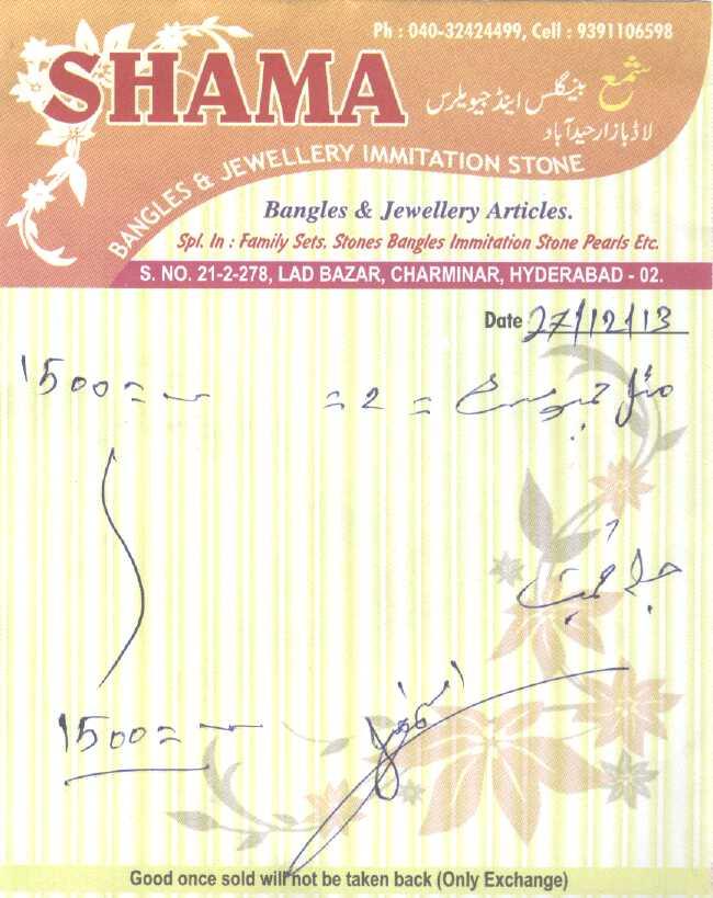 bangle receipt