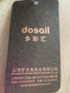 Dosail 3