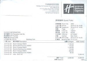 Holiday Inn bill