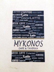 Mykonos_0401
