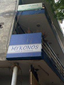 Mykonos_0412