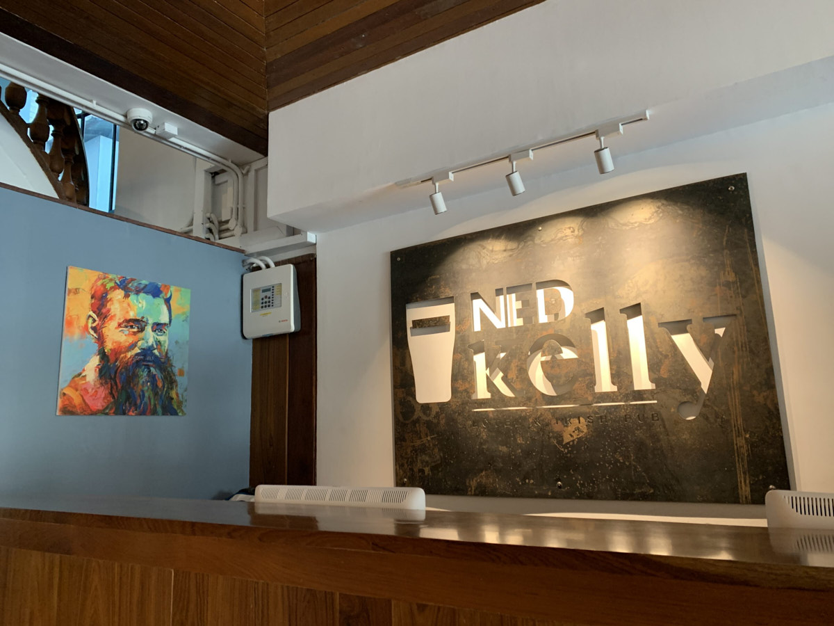 Ned Kelly Hotel, Mandalay